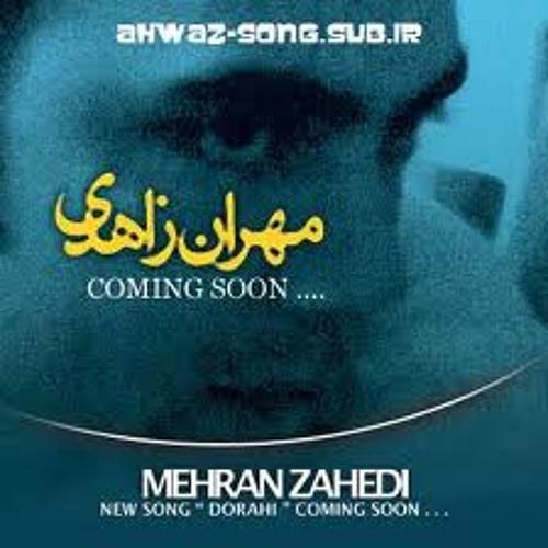 Mehran Zahedi - Be sooye to
