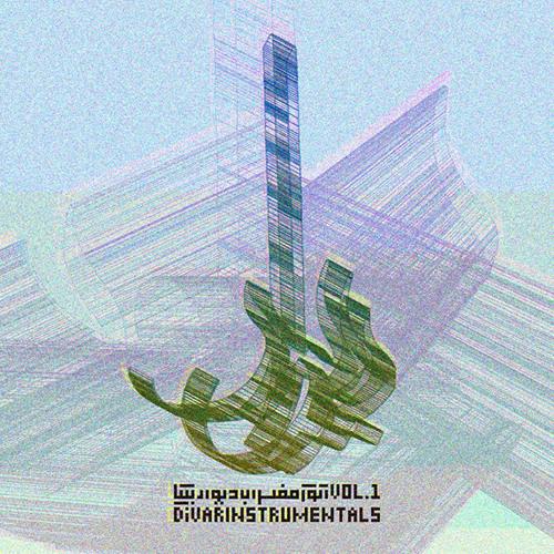 Bahram - Delnevesht Instrumental (Prod. Atour) 2008