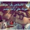 Download اغنية تملي في قلبي يا حبيبي من مسلسل خاتم سليمان Mp3