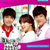 Donghae Super Junior - Don't Go (Kajima) OST Miss Panda and Mr Hedgehog