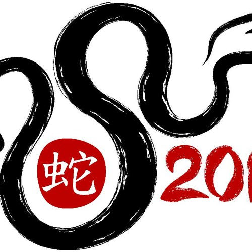 Year of the Snake!