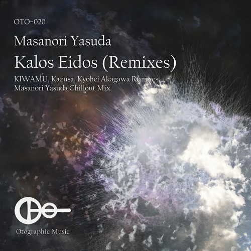 Masanori Yasuda - Kalos Eidos (Remixes)