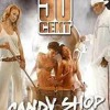 50 Cent ft Olivia  Candy Shop Remix