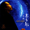 For World Peace -  Song for Peace by Kitaro