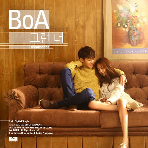 BoA - 그런 너 (Disturbance)