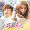 Download Jang geun suk - love rain ost Mp3