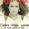 Teena Marie - I Need Your Lovin (DJ Chris Philps Re-Edit)