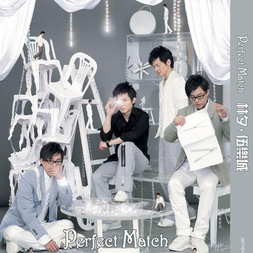 天下太平 - Jacky Cheung & Eason Chan (Cover)