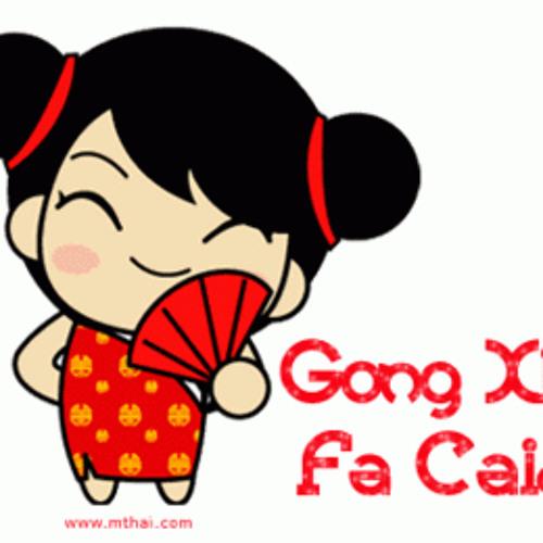 Gong Xi 2