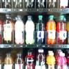 Distorted Beverage Dispensed