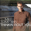 Thinkin' Bout You - Frank Ocean Cover - Mike Tompkins