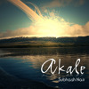 Akale-cover-subhash