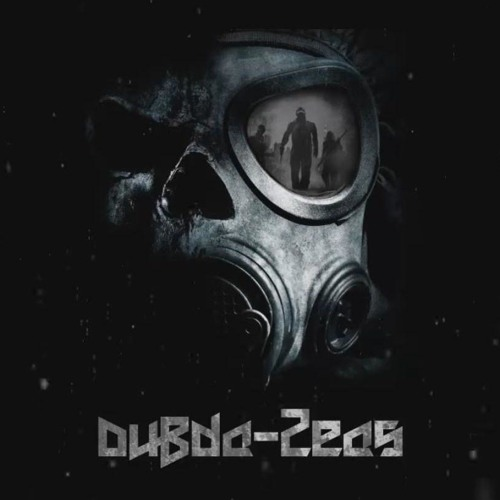 DuBda-Zeas INDIASTEP