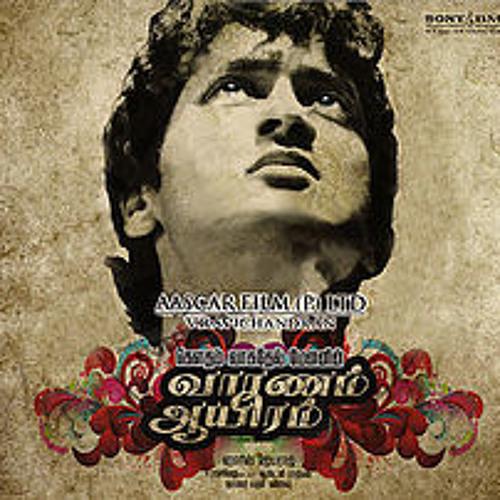 Vaaranam Aayiram Title Credits