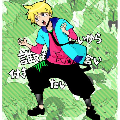 【shiMaCRACK??】(Full Acapella) 鏡音レン (Kagamine Ren) - 誰でもいいから付き合いたい! (Dare Demo Ii Kara Tsukiaitai!)