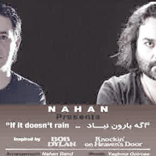 Nahan Band - Age Baroun Nayad