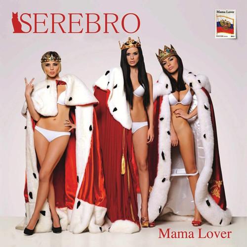 SEREBRO - Mama Lyuba (Suxxy's '200BPM!' Remix)