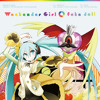 Kz(livetune) × 八王子P feat. 初音ミク - Weekender Girl (Revolution Boi Dirty Electro Disco RMX) FINAL