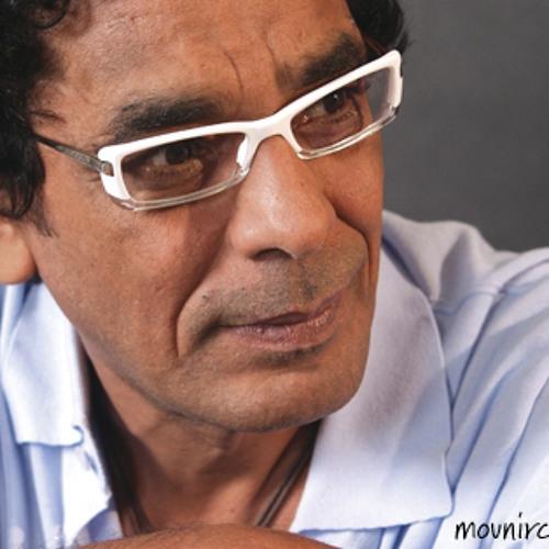 Mohamed Mounir-Habba Habba