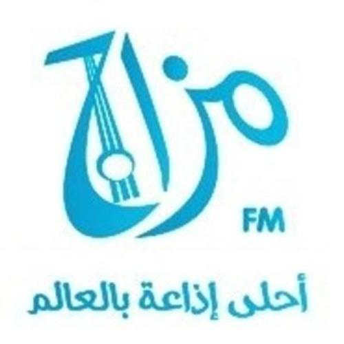 Mazaj Mix With Ayman