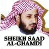 Surat Al Kahf - Sheikh Saad Al Ghamdi