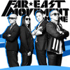 FAR EAST MOVEMENT - TURN UP THE LOVE (REMIX)