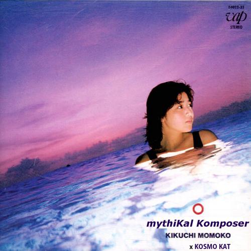 mythiKal Komposer
