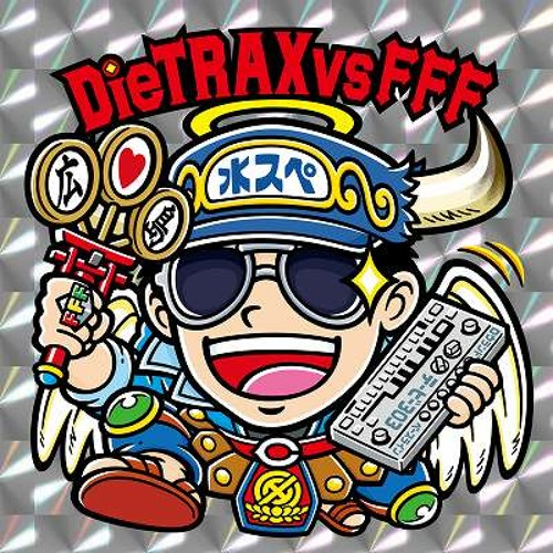 DieTRAX vs FFF / Get Hyper (Weyheyhey !! Remix)(Preview)