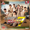 Free Lagu Sahabat (best Friend Forever) - Super 7 MP3