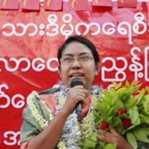 The Opposition in Myanmar's Young Parliament