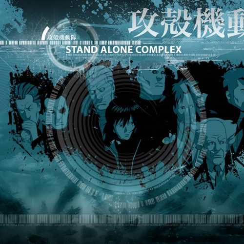 I stand... alone [GHOST IN THE SHELL: STAND ALONE COMPLEX]