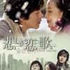 MEMORIES OF BALI OST - Cho Eun - Ahn Dwe Get Ni)