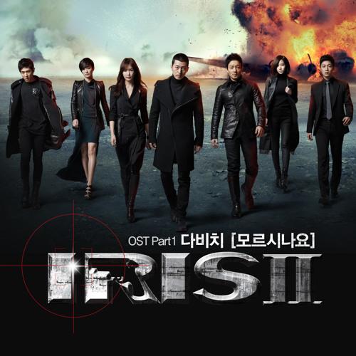 Davichi (다비치) - 모르시나요 【IRIS 아이리스Ⅱ OST】