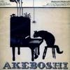 Akeboshi - Wind