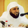 Sheikh Mahir Al-Mueaqly - Surah As-Sajdah [CD Quality]