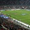 French national anthem - Stade de France - sampler