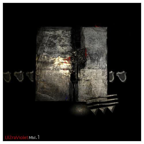 Darkestnoon