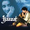 Mera Kuchh Samaan - Ijaazat (Lyrics by GULZAR)
