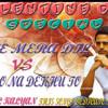 DJ VISHAL HAYE MERA DIL VS TUJKO NA DEKHU TO ELECTRO MIX