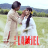 Thamoi Mashak Manipuri Film Song 2013 Lamjel Mp3