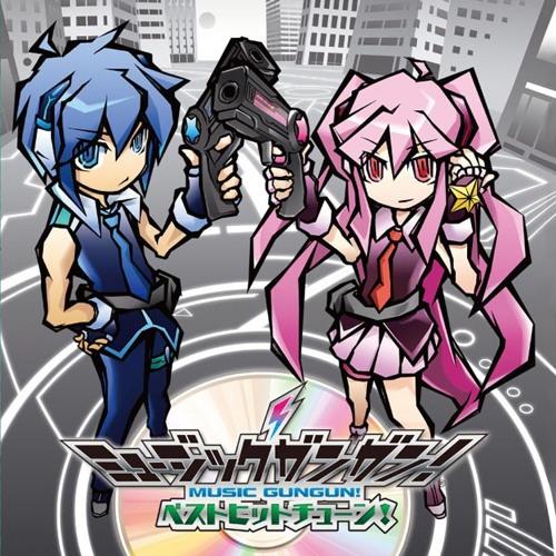 """Shooting Star"" by Masashi Hamauzu (from Music GUNGUN!)"
