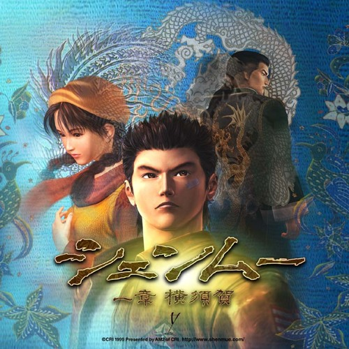 Cosmo Winter(Shenmue Flip)