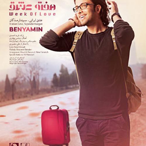 Persia1.Net - Benyamin Hafteh Eshgh بنیامین : هفته ی عشق