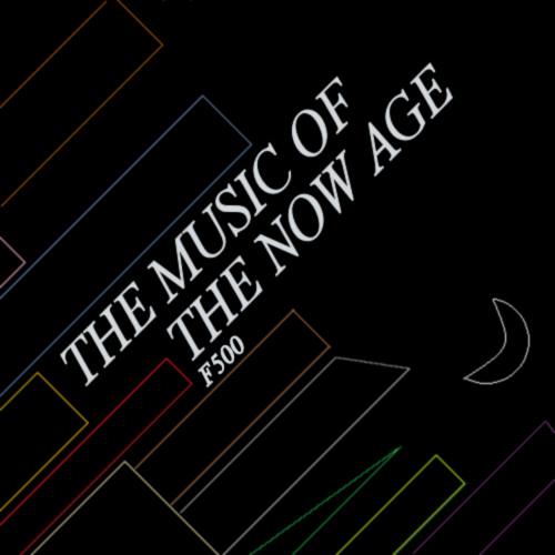 骨架的 - to be continued... (from the music of the now age)