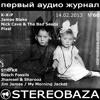 Stereobaza#60, 2013-02-14-STRFKR-BeachFossils-Nick Cave-James-Blake-Jhameel-Sharooz-Pixel