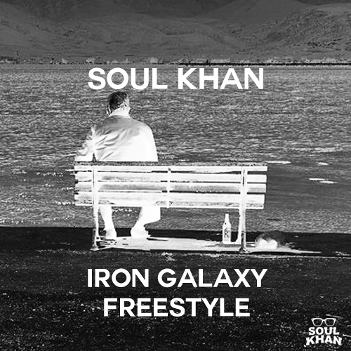 Iron Galaxy Freestyle