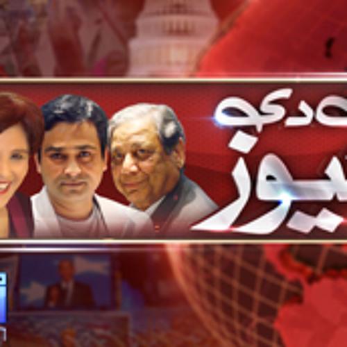 In the News - Asad Hassan - Urdu VOA February 15 2013