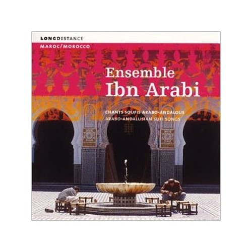 Ibn Arabi - If Only They ...