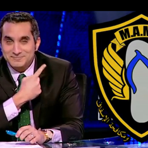 Spoof from Bassem show توت توت عبد المنعم مدبولي / مصطفى الحلواني -باسم يوسف