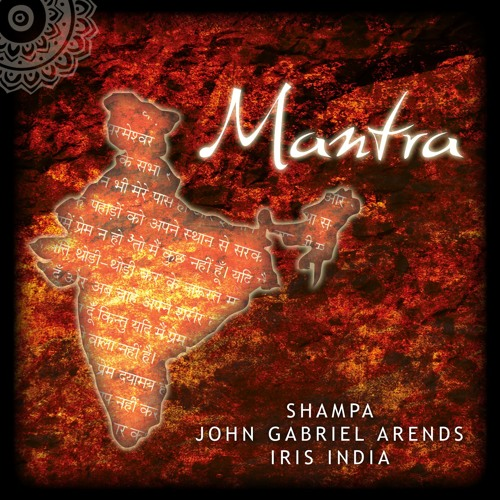 Mantra - Radio Version
